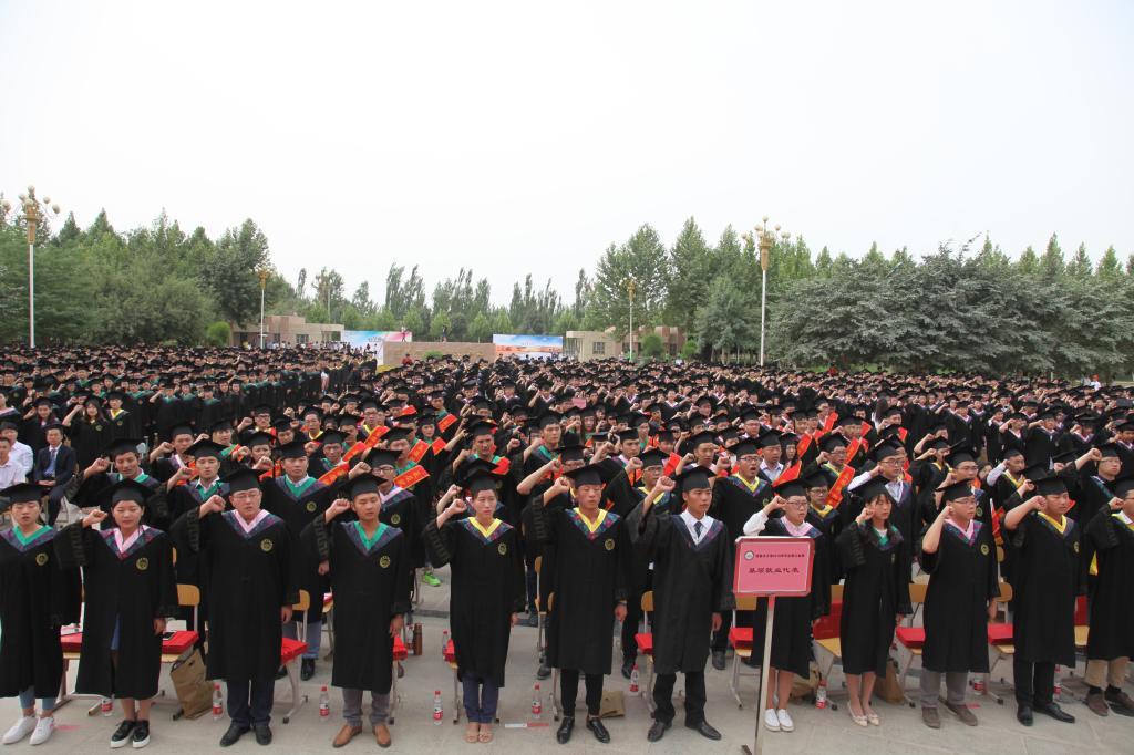 塔里木大学2016年毕业典礼隆重举行-塔里木大学新闻