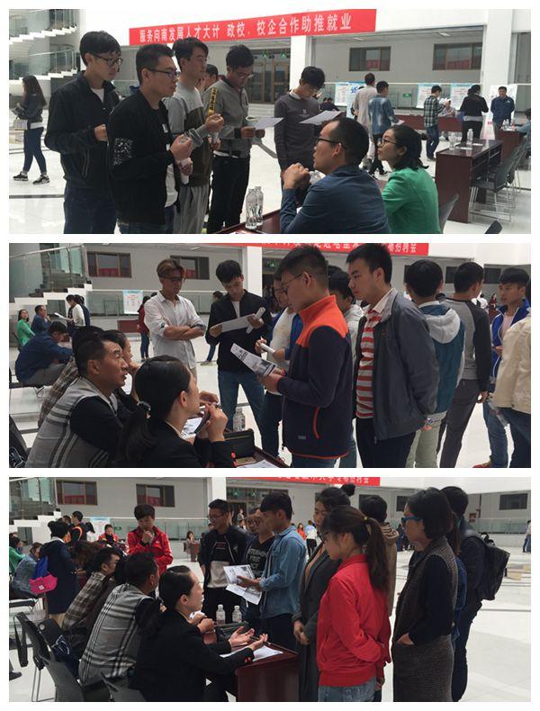 2018届毕业生就业服务促进月活动走进塔大辽宁省继续医学教育