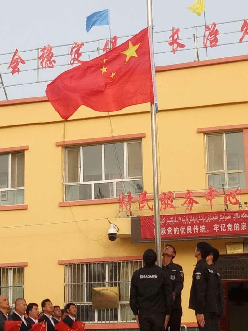 同抒爱国情·共筑中国梦奥鹏教育考试在哪里