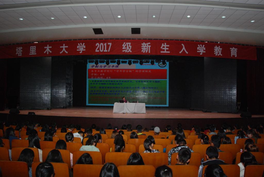 学校开展2017级新生入学教育美尼康眼科