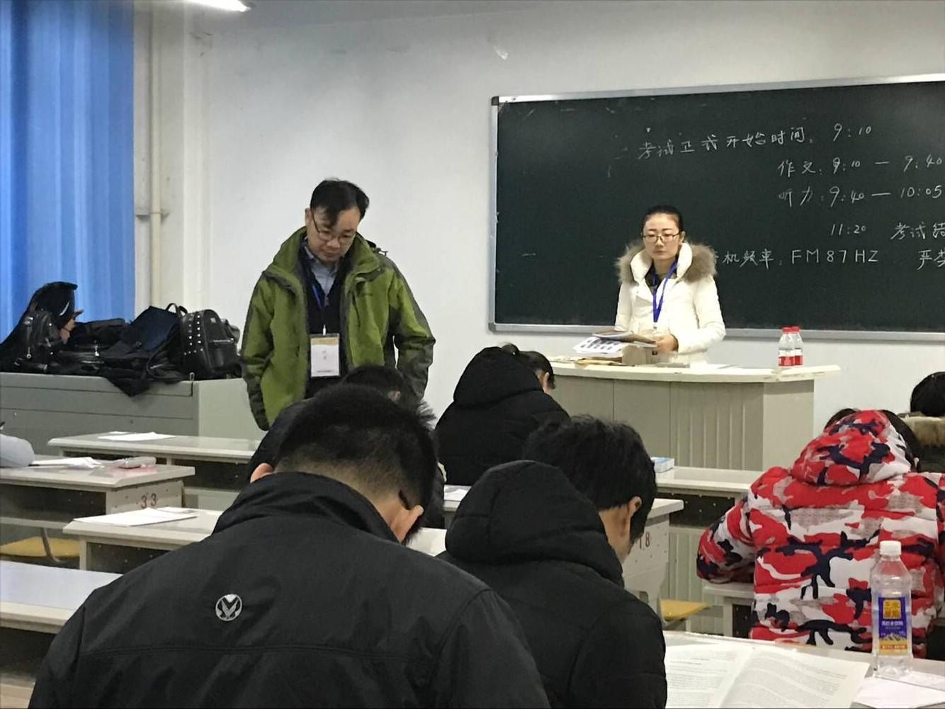 塔里木大学全国英语四六考试结束-塔里木大学新闻网