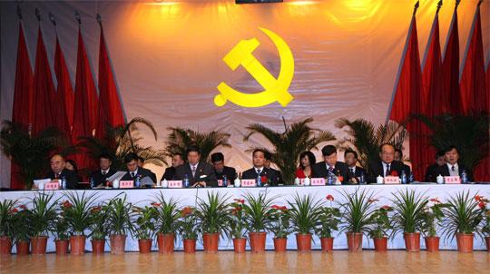 中国共产党塔里木大学第一次代表大会隆重开幕