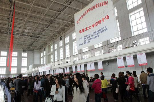 2015年新疆塔里木大学人才招聘46人公告